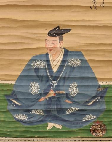 松永久秀肖像画