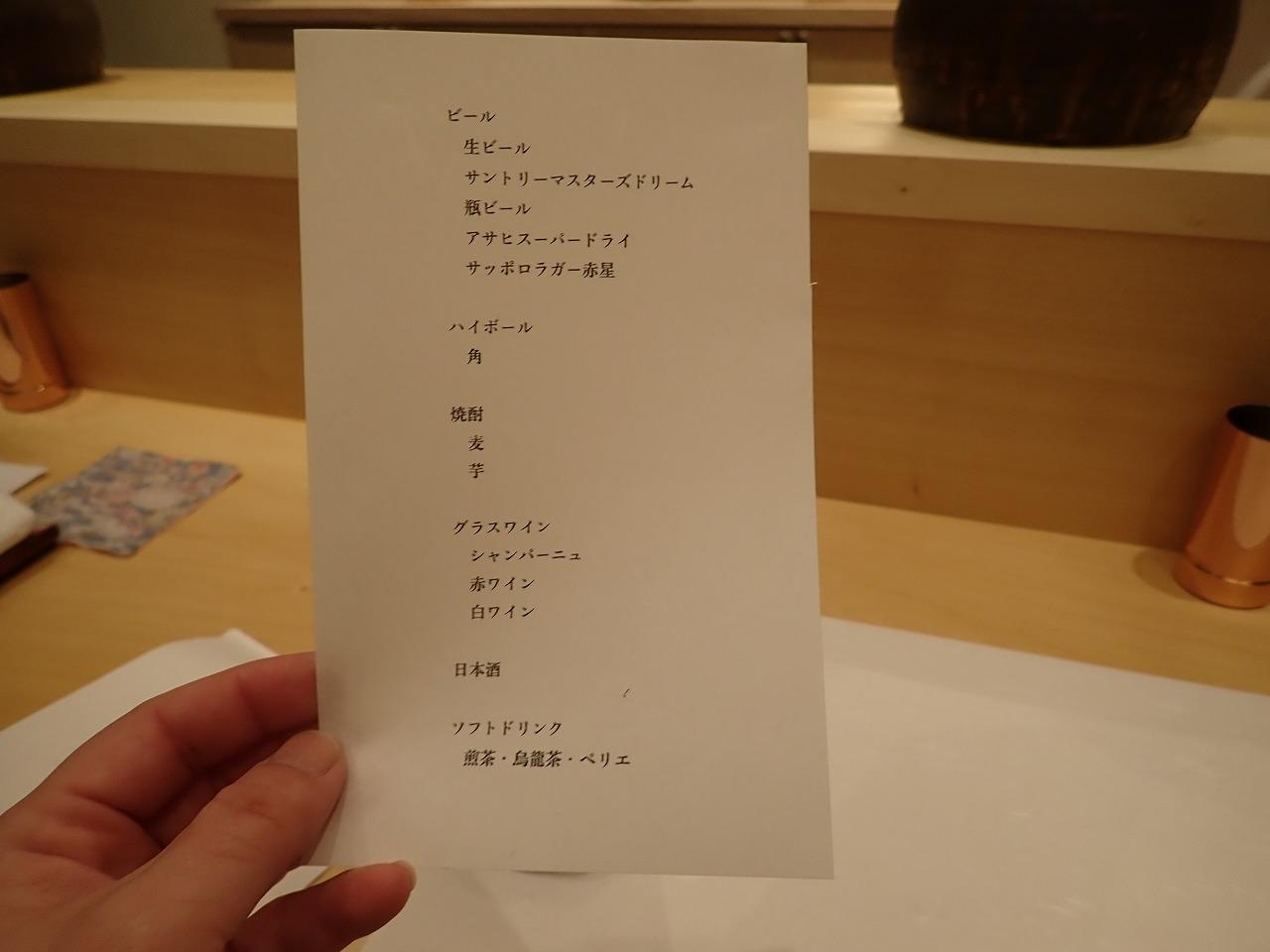 1P3230013.jpg