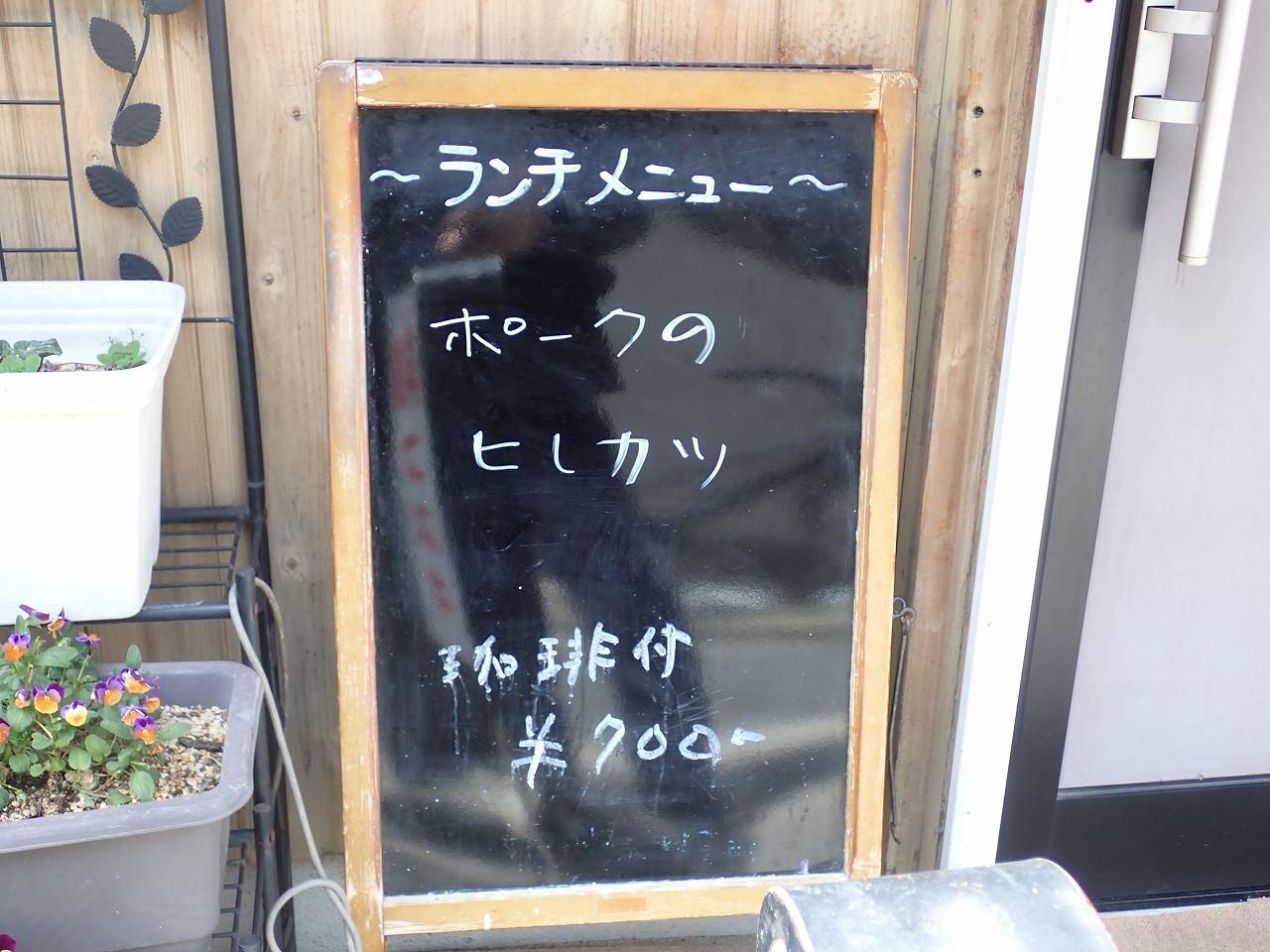 1P5010010.jpg