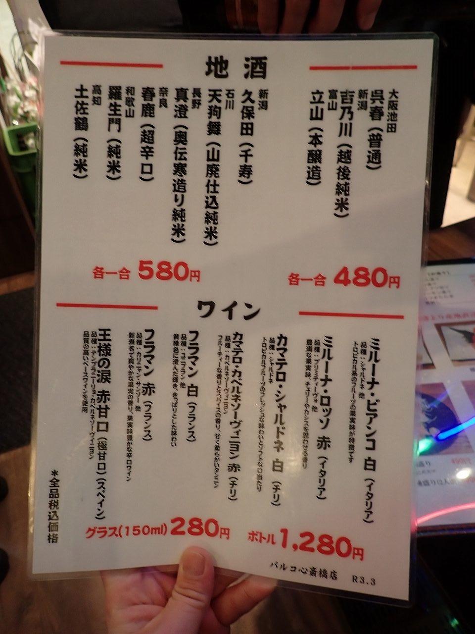 2P3200093.jpg