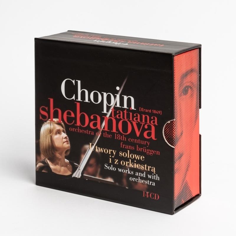タチアナ・シェバノワ ザ・リアル・ショパン ピアノ作品集【激安14CD】Tatiana Shebanova The Real Chopin