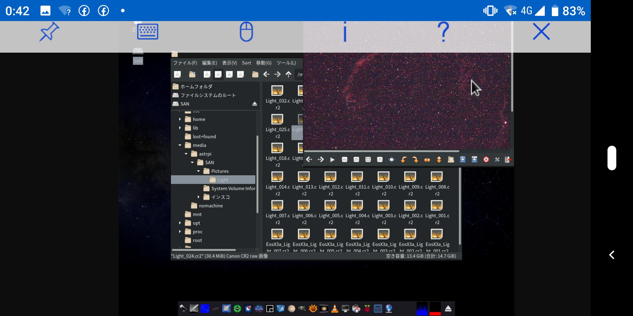 Screenshot_20200622-004231.png