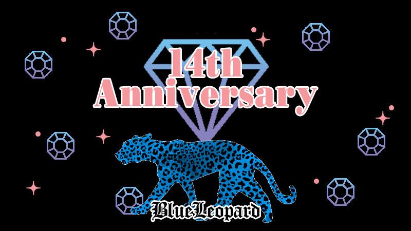 BL14周年バナーのコピー