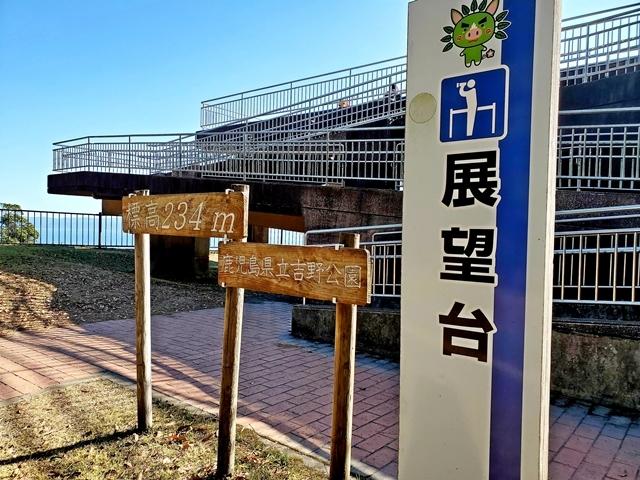 冬 吉野公園4