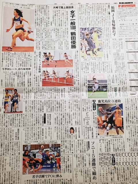スポーツ写真1
