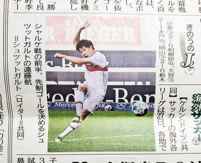 スポーツ写真4