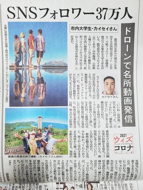 水面桜島1