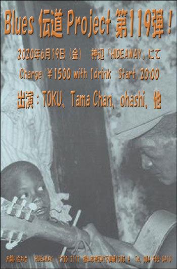 20061301.jpg