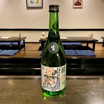 蓬莱泉 特別純米生原酒 可。