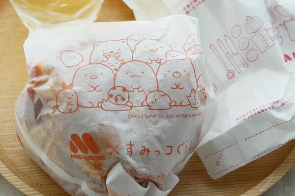 すみっこぐらしが描かれたハンバーガー袋