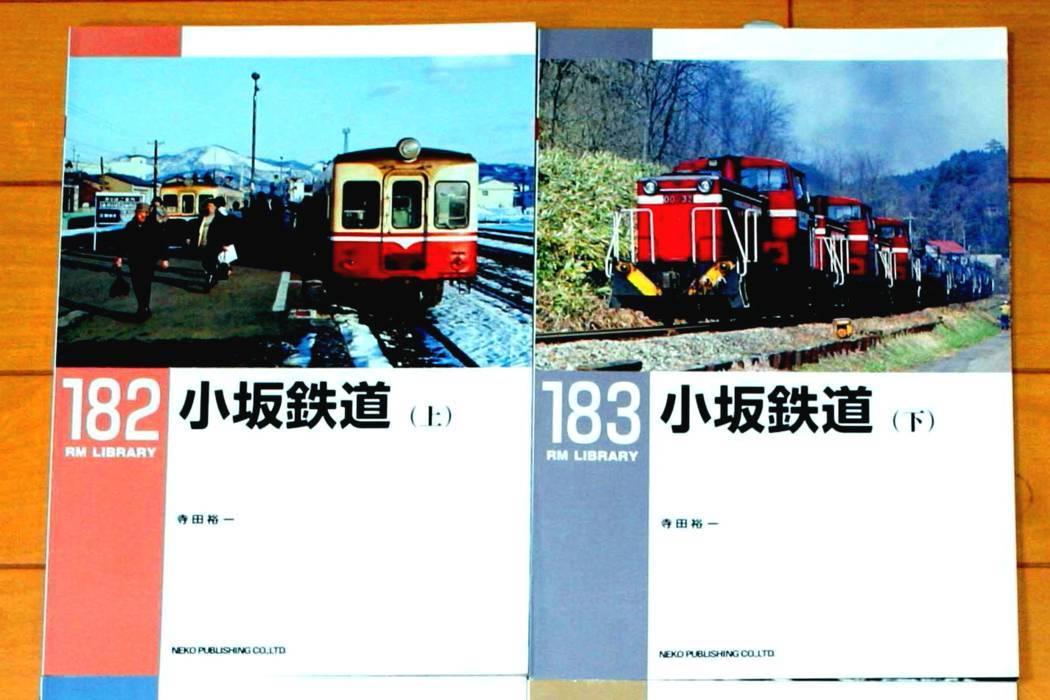 FC0649-01.jpg