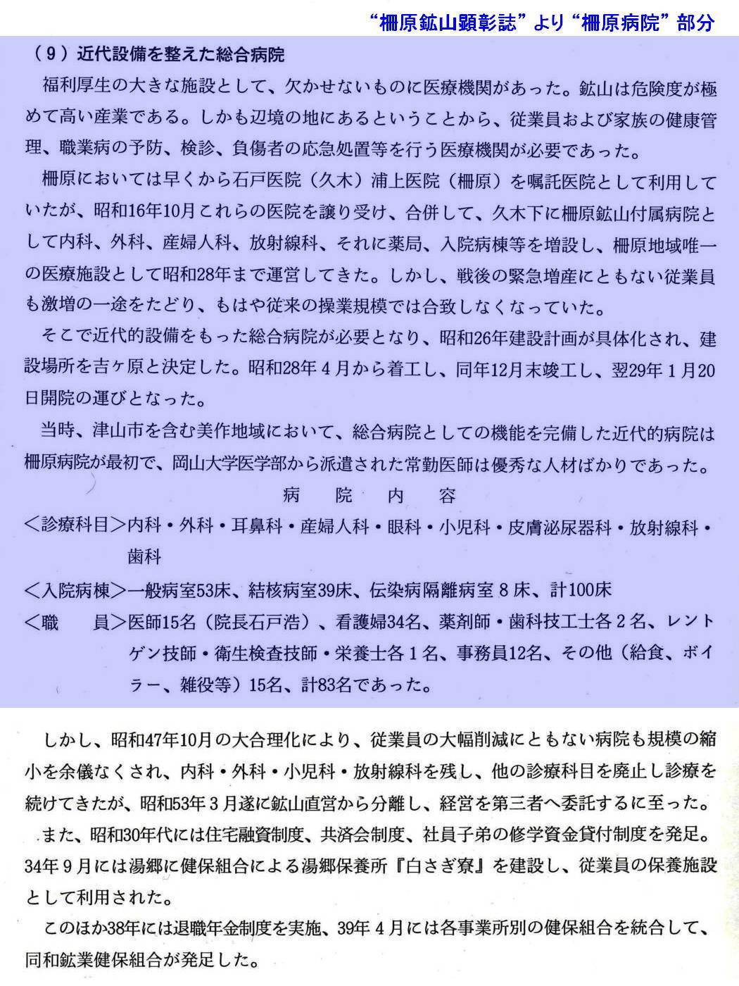 FC0746-02.jpg