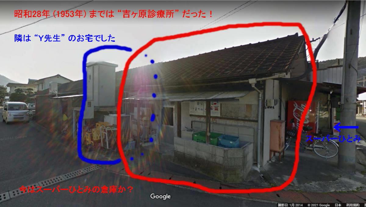 FC0746-06.jpg