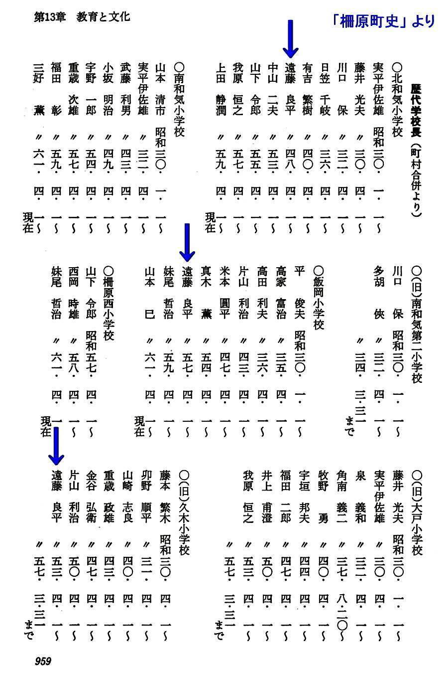 FC0747-04.jpg