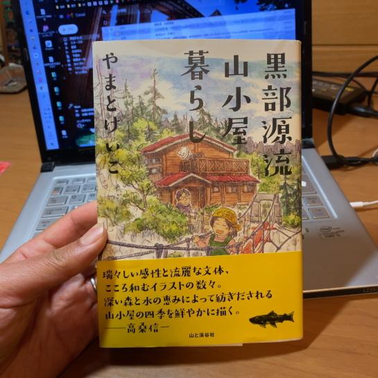 yaku10001.jpg
