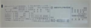 R0016623[1]