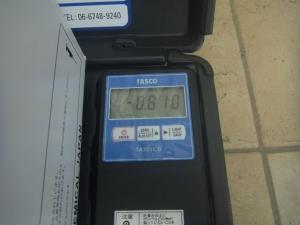 R0016627[1]