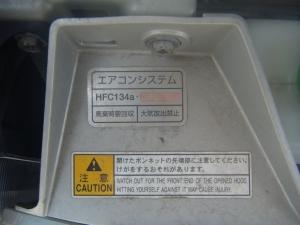 R0016667[1]