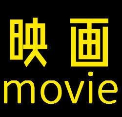 movieimg