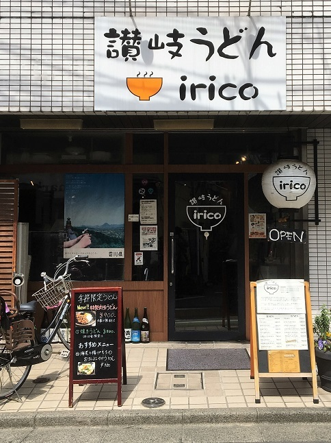 190414 irico-31