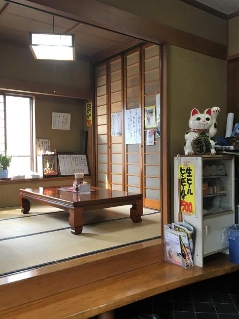 ajiroku2-23.jpg