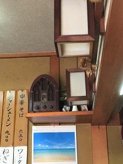 ajiroku2-25.jpg
