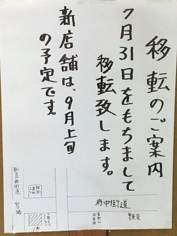 ajiroku2-29.jpg