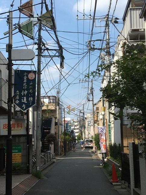 arashiya21.jpg