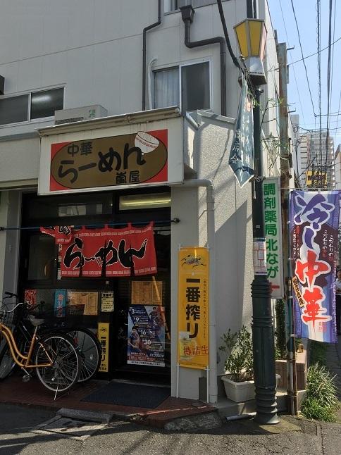 arashiya23.jpg