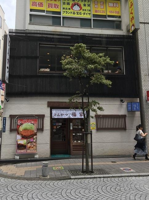 fukuya21.jpg