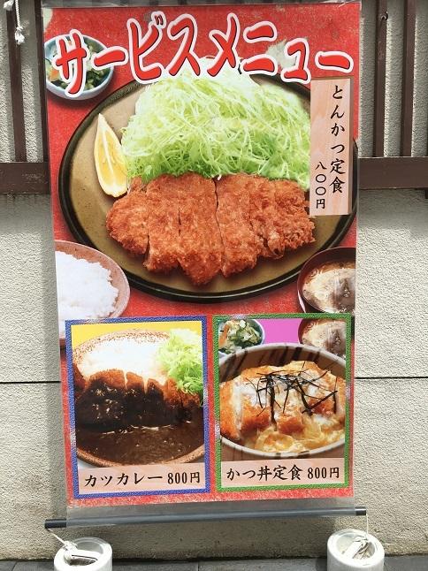 fukuya24.jpg