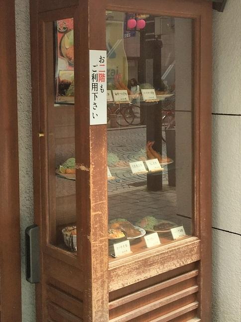 fukuya26.jpg