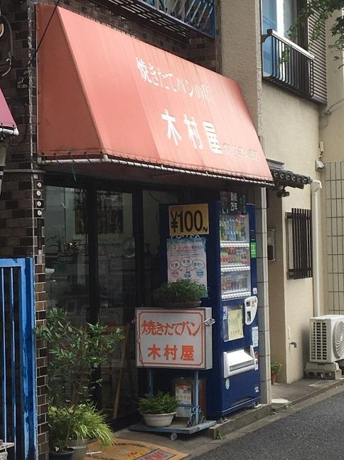 kimuraya3-21.jpg