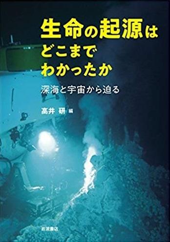 takai-seimei-3.jpg