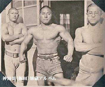 tokuzou_juukiti_itirou (2)