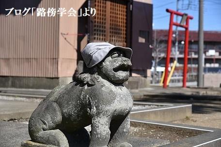 路傍さん久伊豆神社