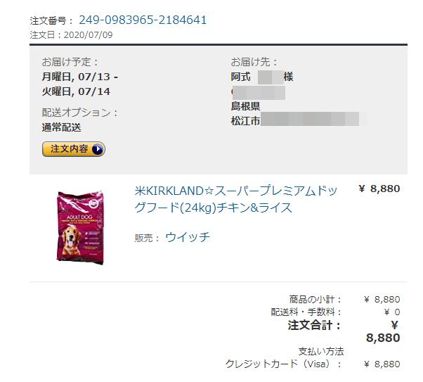 food07 (3)