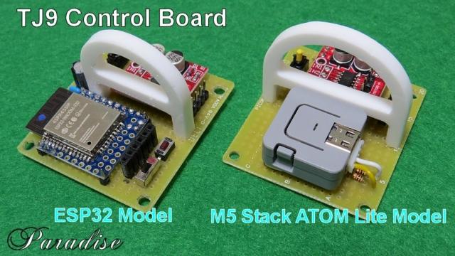 TJ9_Control Board1