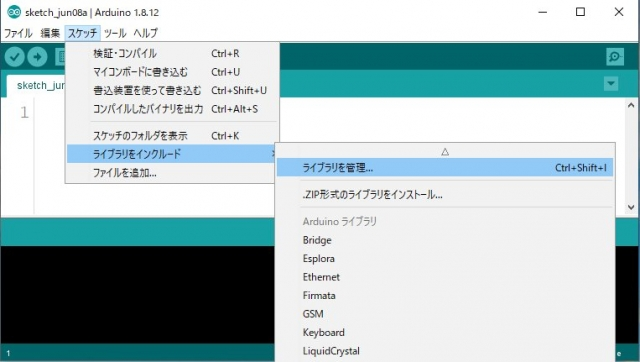 Arduino_Library1.jpg