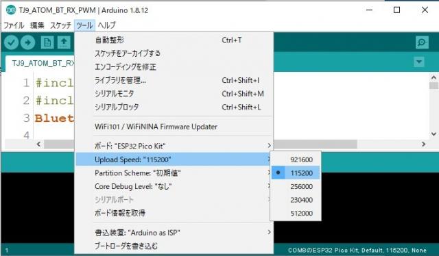 ESP32_Pico_Kit.jpg