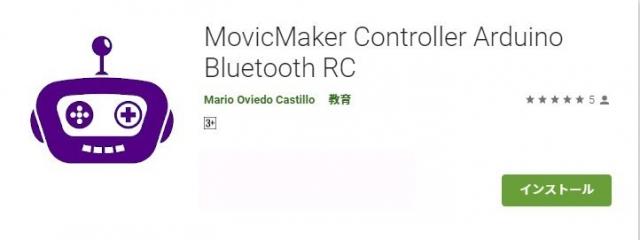 MovicMaker1.jpg