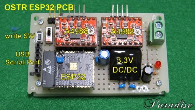 OSTR_No3_ESP32_PCB.jpg