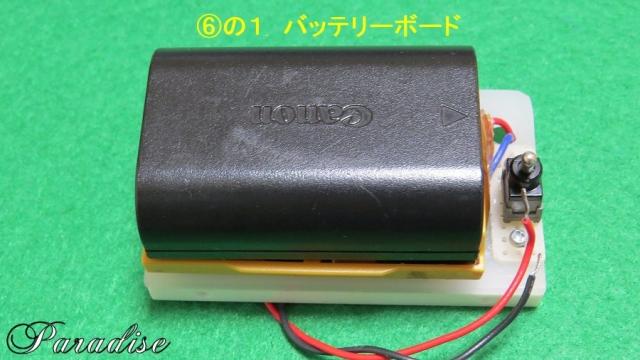 OSTR_No3_assembly6-1.jpg