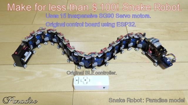 SnakeRobot_Top.jpg