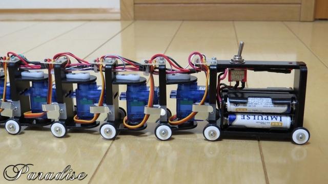 SnakeRobot_battery.jpg