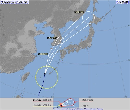 台風5号2005-00