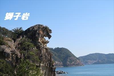 獅子岩-2