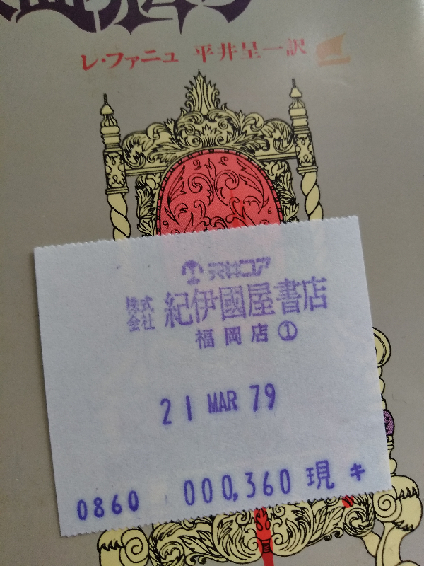 15991841150.jpeg