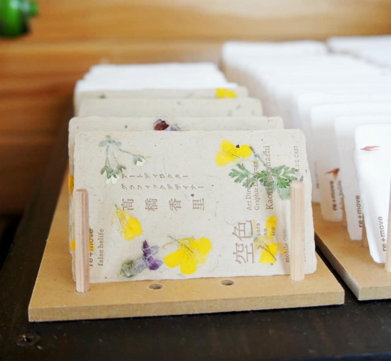お持ち込み和紙で活版印刷体験ワークショップ1