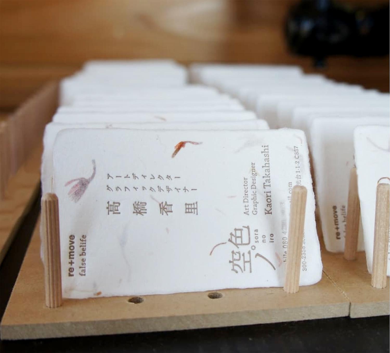 お持ち込み和紙で活版印刷体験ワークショップ2